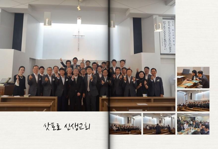온누리 남성선교합창단 / 삿포로 아웃리치 특집